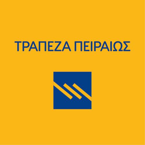 Η Τράπεζα Πειραιώς στην πρώτη γραμμή, δίπλα στις ελληνικές επιχειρήσεις