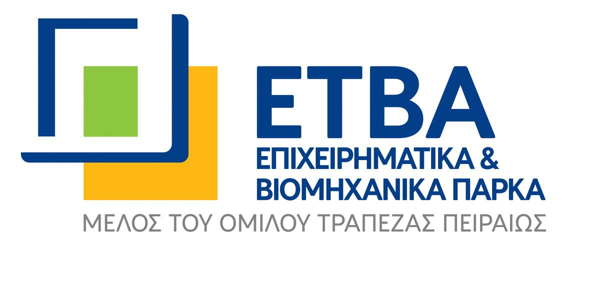 Η ΕΤΒΑ ΒΙ.ΠΕ. Α.Ε. νέο μέλος του ΣΒΒΕ