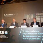Πακέτο μέτρων «Αναπτυξιακής εξισορρόπησης» προτείνει ο ΣΒΒΕ – Συνέδριο με θέμα: «Επανεκκίνηση της Ελληνικής Βιομηχανίας. Οι παράμετροι της παραγωγικής ανασυγκρότησης»