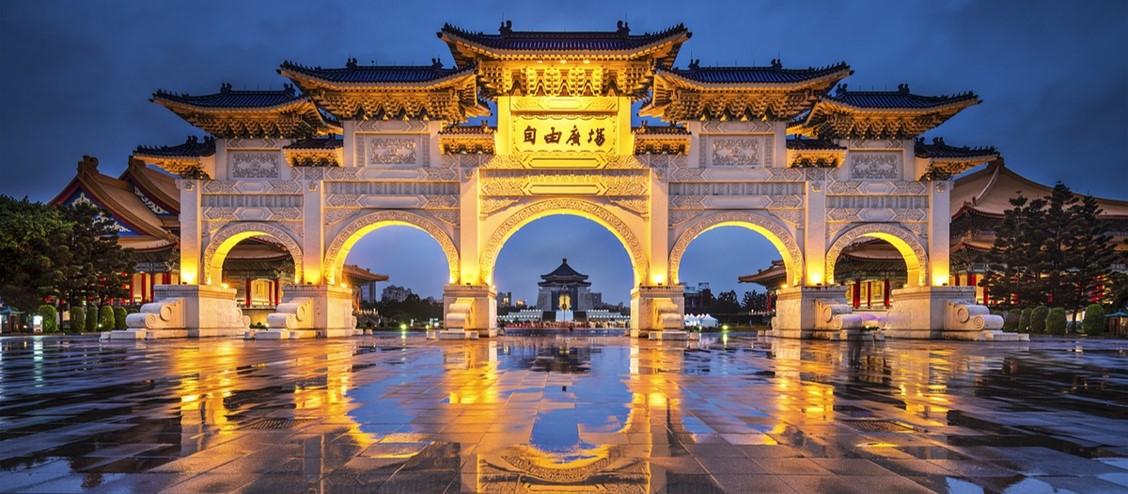Ευρωπαϊκή Επιχειρηματική Αποστολή στην Ταϊβάν