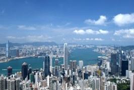 Χονγκ Κονγκ: Πύλη για Επιχειρηματικές Ευκαιρίες στην Ασία
