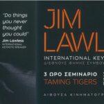 Ο ΣΒΒΕ διοργανώνει σεμινάριο με τον Διεθνούς Φήμης Σύμβουλο Επιχειρήσεων, Jim Lawless