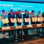 Υπογραφή Μνημονίου Συνεργασίας του Συνδέσμου Βιομηχανιών Βορείου Ελλάδος με την TAITRA, στο πλαίσιο της Ευρωπαϊκής Επιχειρηματικής Αποστολής στην Ταιβάν