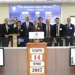 Εναρξη της συνεδρίασης του ΧΑ, από τον Πρόεδρο του ΣΒΒΕ με τη συμμετοχή τριών επιχειρήσεων μελών