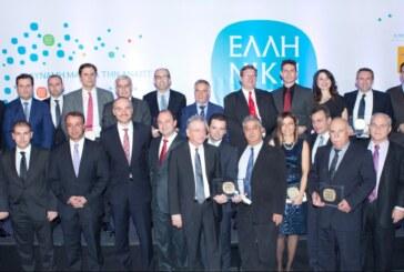 Βραβεία ΕΛΛΗΝΙΚΗ ΑΞΙΑ Βορείου Ελλάδος