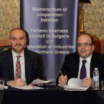 Υπογραφή Μνημονίου Συνεργασίας μεταξύ του Συνδέσμου Βιομηχανιών Βορείου Ελλάδος και του Ελληνικού Επιχειρηματικού Συμβουλίου στην Βουλγαρία
