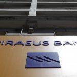 Χρηματοδοτήσεις 1,5 δισ. ευρώ από την Τράπεζα Πειραιώς στις μικρομεσαίες το 2018