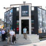 Εγκαίνια του εκθεσιακού χώρου του ΣΒΒΕ στην 82η Διεθνή Έκθεση Θεσσαλονίκης παρουσία του Υφυπουργού Οικονομίας και Ανάπτυξης  κ. Στέργιου Πιτσιόρλα