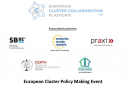European Cluster Policy Making Event