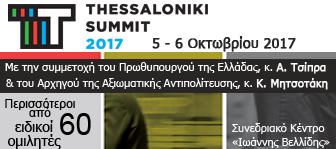 Summit 336*149