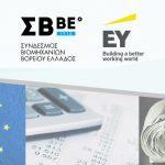 Νέα Κανονιστικά Πλαίσια και Κίνδυνοι – Φορολογική Επικαιρότητα