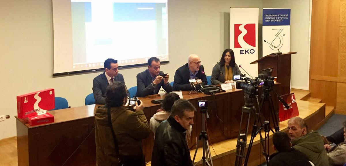 Προσφορά πετρελαίου θέρμανσης σε 30 Σχολεία της Περιφέρειας Δ. Μακεδονίας, από τον Ομιλο ΕΛΠΕ και την ΕΚΟ