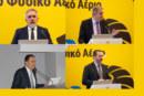 Εκδήλωση της ΕΔΑ ΘΕΣΣ για τα 20 χρόνια παρουσίας της στην ελληνική αγορά
