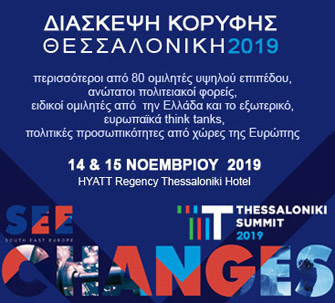 Thessaloniki Summit 2019
