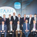 «ΕΛΛΗΝΙΚΗ ΑΞΙΑ 2019» – Οι επιχειρήσεις που βράβευσε ο ΣΒΕ στην 7η Τελετή απονομής