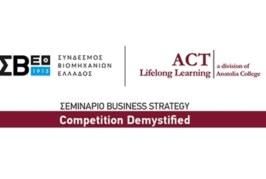 Σεμινάριο   Business Strategy – Competition Demystified