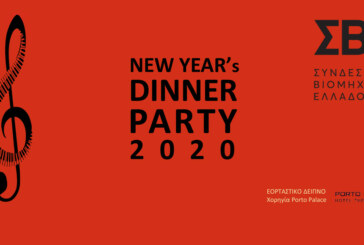 New Year's Dinner Party 2020
