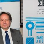 Εκδήλωση Συνδέσμου Βιομηχανιών Ελλάδος και Χρηματιστηρίου Αθηνών για τις νέες τάσεις στην Εταιρική Διακυβέρνηση και τη σημασία των κριτηρίων ESG (Environmental, Social, Governance) στη χρηματοδότηση των επιχειρήσεων