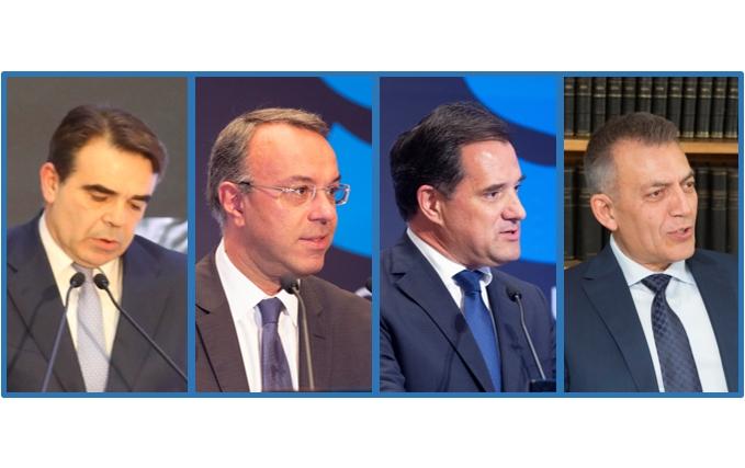 Ο Αντιπρόεδρος της Ευρωπαϊκής Επιτροπής και οι Υπουργοί Οικονομικών, Ανάπτυξης και Εργασίας, στην Ετήσια Τακτική Γενική Συνέλευση του ΣΒΕ | Παρασκευή 4 Σεπτεμβρίου 2020, 19:30