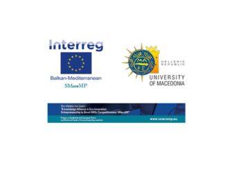 SMecoMP | Ημερίδα με θέμα: «Η συμβολή της Πράσινης Επιχειρηματικότητας στην ανάκαμψη κατά την μετα-COVID-19 περίοδο» | Παρασκευή 18 Σεπτεμβρίου 2020
