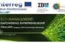 Πρόγραμμα επαγγελματικής εκπαίδευσης σε θέματα βιώσιμης ανάπτυξης και πράσινου επιχειρείν - 30/10 - 7/11/2020