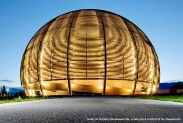 Διαδικτυακό Επιχειρηματικό Συνέδριο με το CERN | Περιφέρεια Κεντρικής Μακεδονίας - Τεχνόπολη Θεσσαλονίκης | 27.05.2021